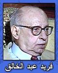 faridabdulkhaleq329